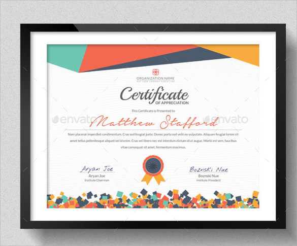 high school certificate templates