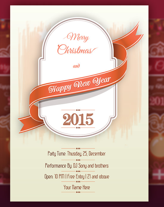 merry christmas and new year invitation