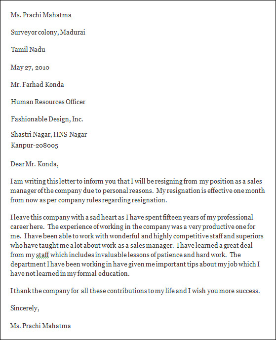 professional resignation letter format