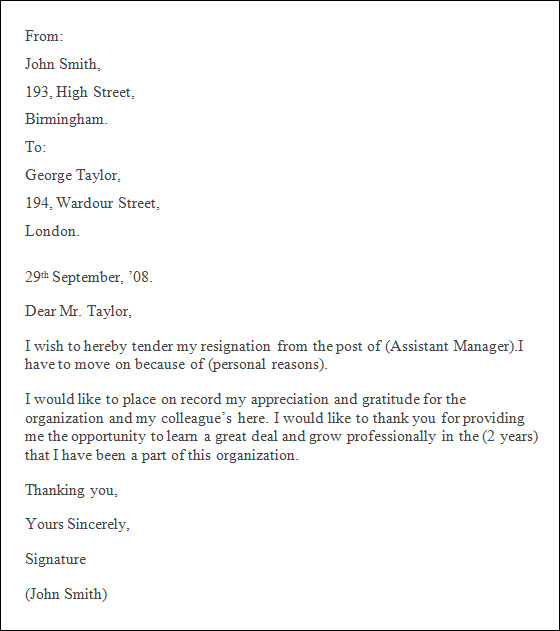 Resignation Letter Jpg Pictures to pin on Pinterest