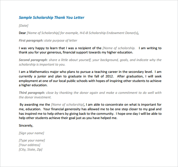 sample scholarship thank you letter
