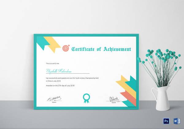 archery achievement certificate template