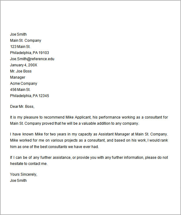 Employee reference letter template thecheapjerseys Gallery
