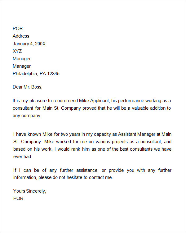 employee recommendation letter template