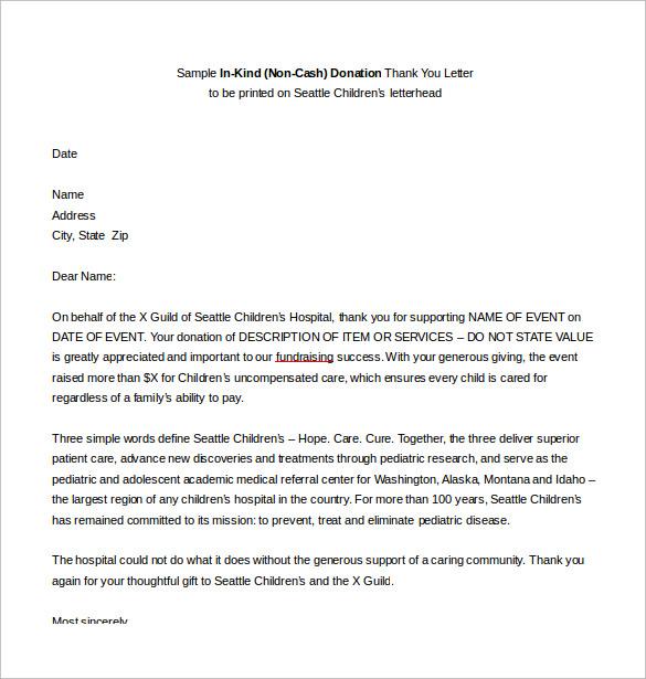 Hamper Request Letter