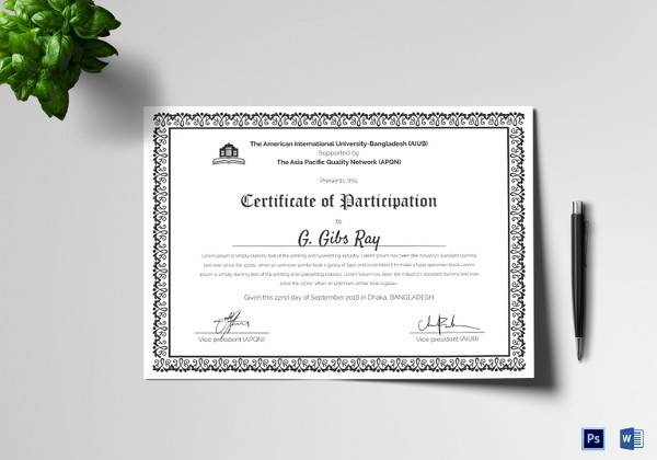 printable participation certificate template
