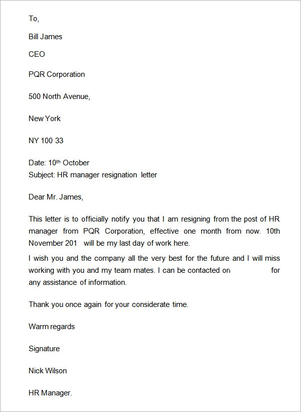 Letter Of Resignation For Retail Job - Resume Layout 2017