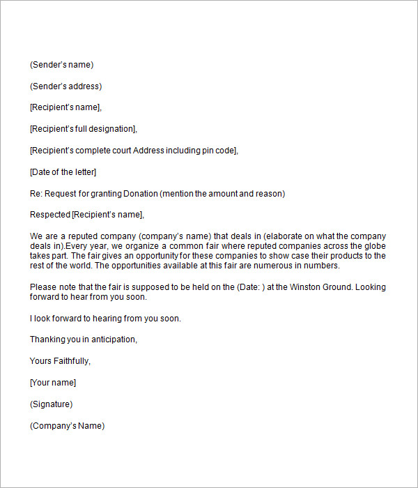 donor request letter template