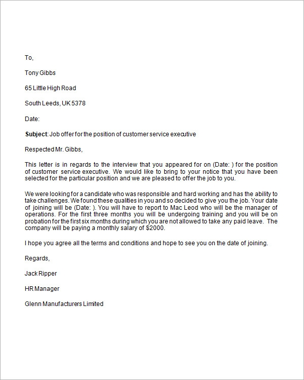 sample employment offer letter template