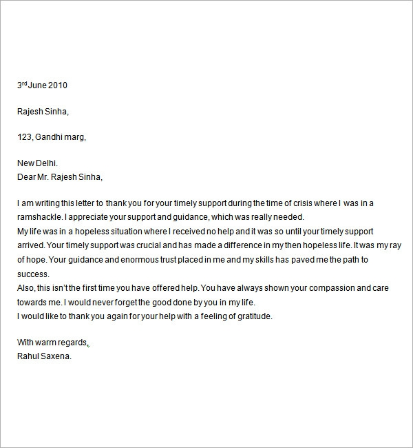 Letter of Support - 6 Free Doc Download | Sample Templates