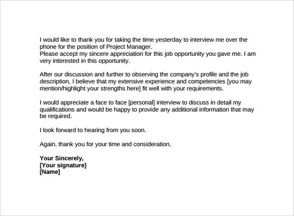 Sample Follow Up Email After Phone Interview Image Gallery - Hcpr