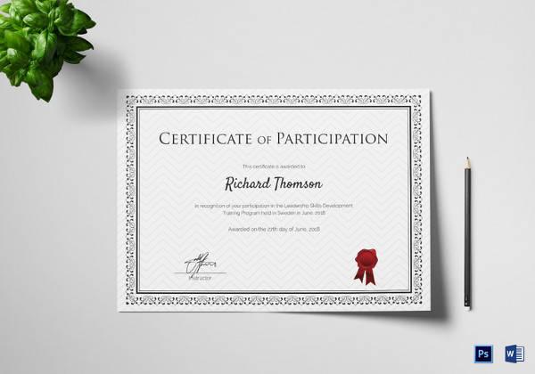 training participation certificate template1