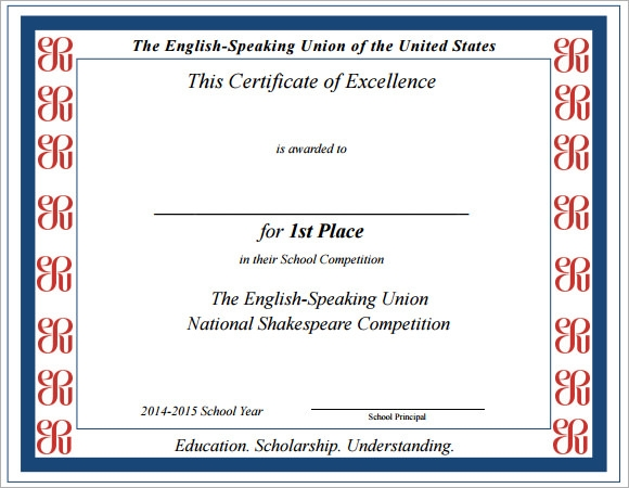Certificate Of Excellence   Premium And Free Pdf Download