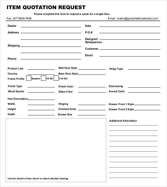 item quotation request