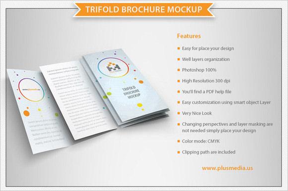 7 Blank Brochures PSD PDF – Blank Brochure Templates
