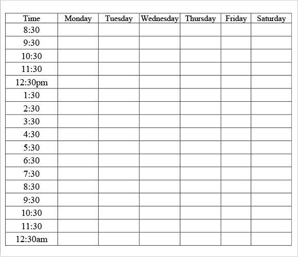 Blank Itinerary Template | Calendar Template 2016