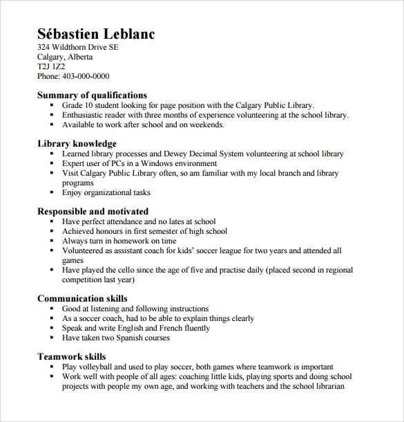 High school example resume