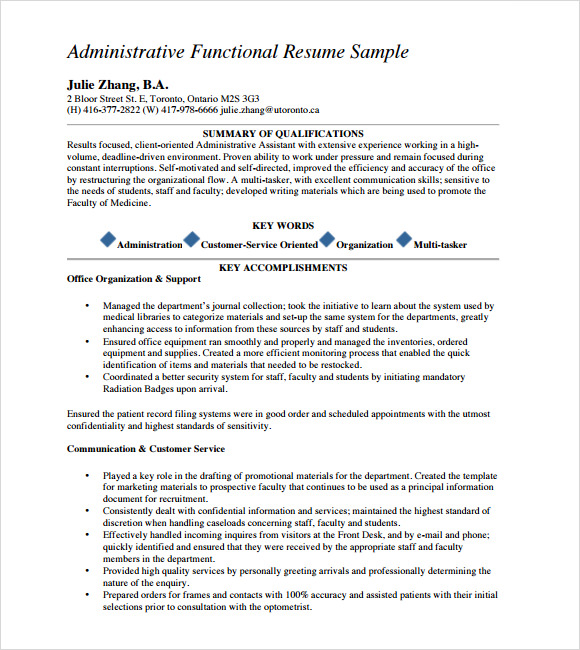 administrative functional resumes