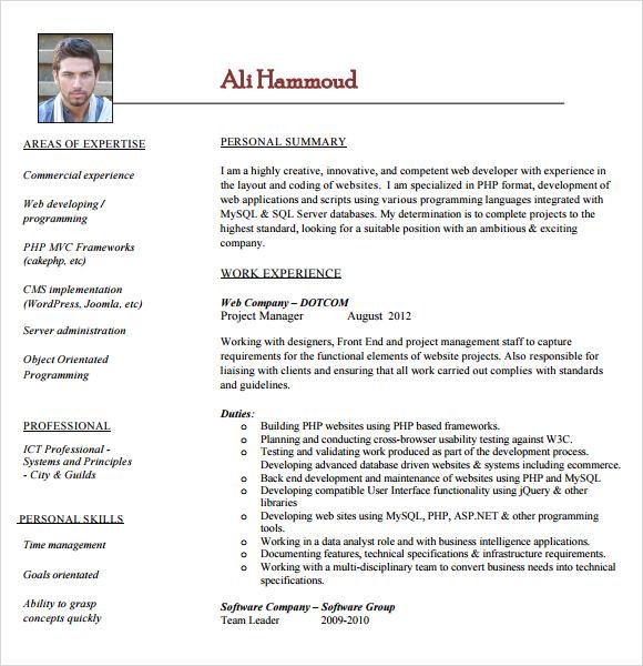 cover letter for php web developer