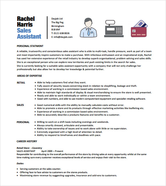 Retail Associate Resume Template