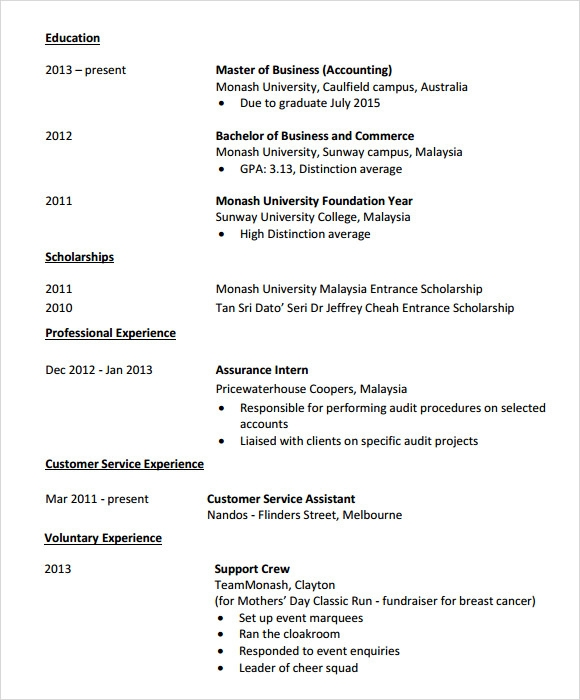 accounting resume example