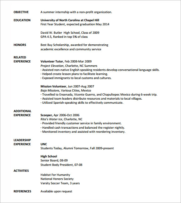 business internship resume