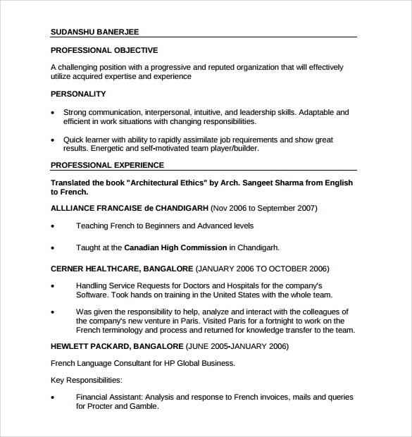 simple professional resume pdf - Simple Professional Resume
