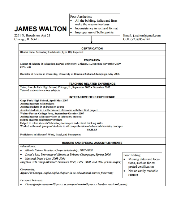 sample teacher resume template2