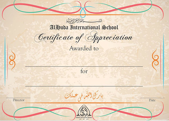 Certificate of Appreciation Templates – Free Samples , Examples ...