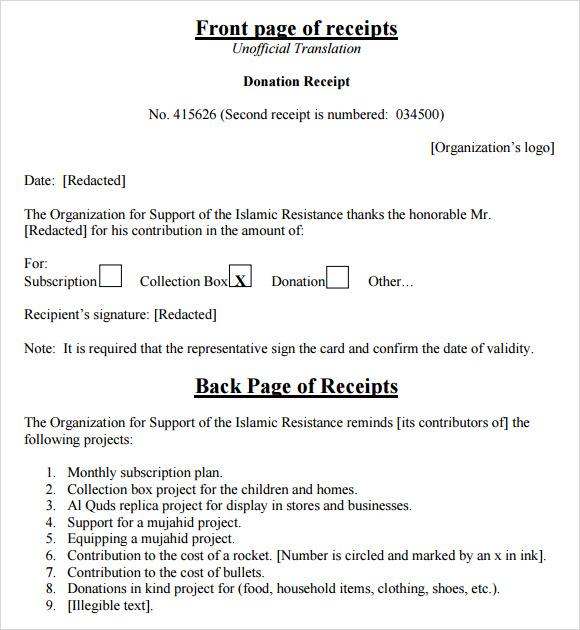 donation certificate template .