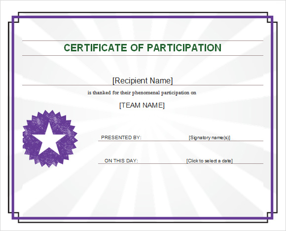 participation certificate template word