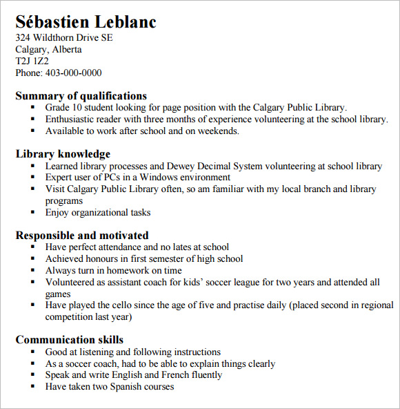websights how to start my cover letter basic sample