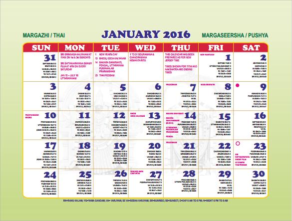 annual calendar printable 2016