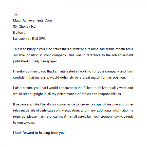 application follow up letter after