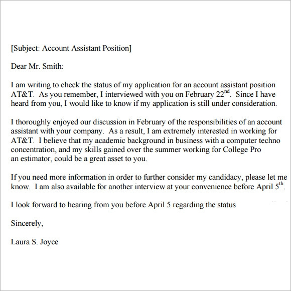 follow up email after phone interview template unique 9 interview