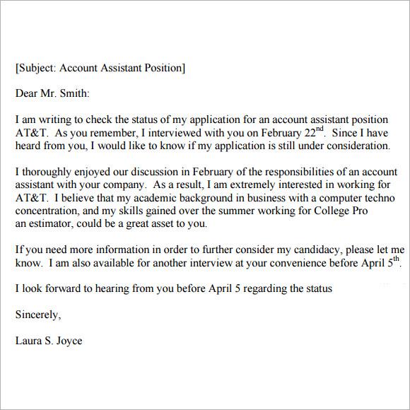 job application letter follow up sample