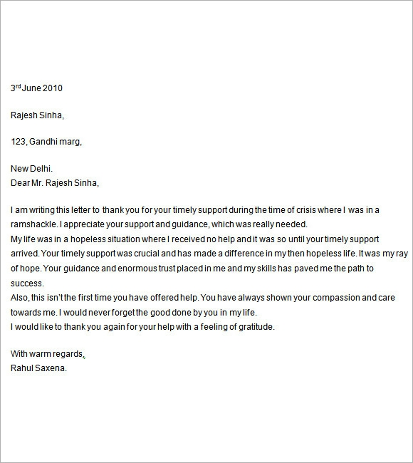 Technical Support Manager Cover Letter Template