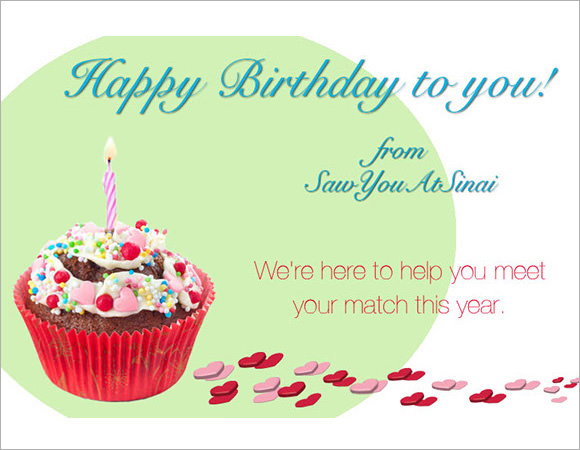 Sample Happy Birthday Emails  Psd Vector Eps
