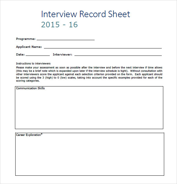 interview record sheet