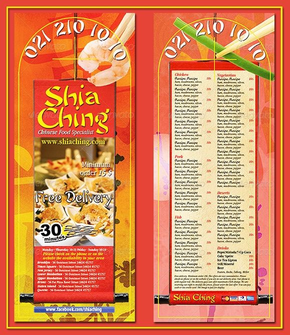 Superior Chinese Restaurant Door Hanger Template