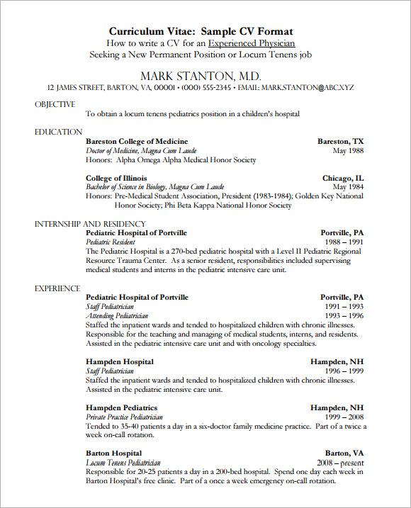 cv doctor of medicine