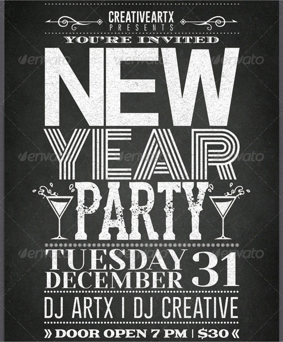 new year party invitation download