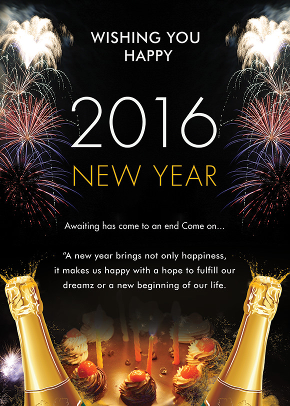 new year party invitation template download