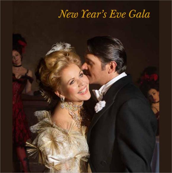 new year eve gala invitation