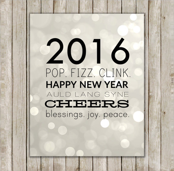 happy new year printable poster
