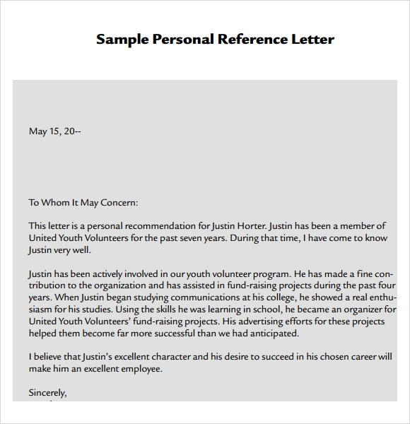 7 personal reference letter templates download for free sample personal reference letter template pdf spiritdancerdesigns