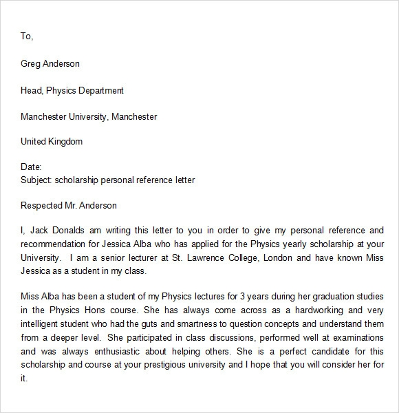 Personal Reference Letter Template 7 Download Documents in PDF – Personal Recomendation Letter