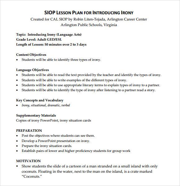 Virginia Lesson Plan Template Printable Editable Blank – Sample Art Lesson Plans Template