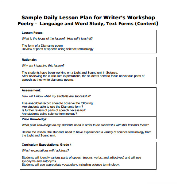 7 sample daily lesson plans sample templates for Writers workshop lesson plan template