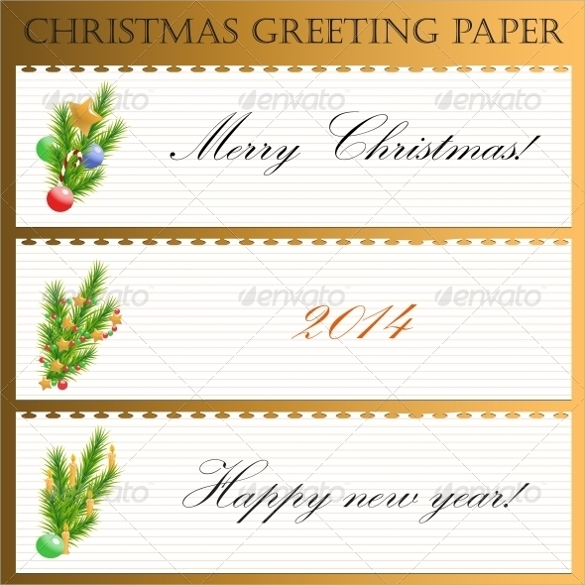 christmas greeting paper